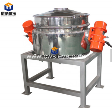 all stainless steel rotary vibrating screen for cellulose