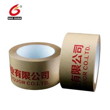 logo printed adhesive tape reinforced water activate kraft paper tape