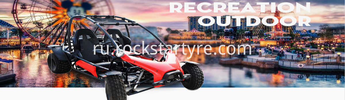 Go Kart Outdoor Amusement Cars