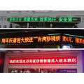 Clearance single color red led display module outdoor