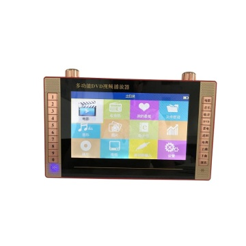 "9"" Portable Multimedia Player"