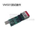 Test Board VM501 Development Kits Development Board Evaluation Board Source Feed (routine)
