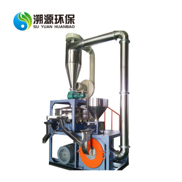 High Quality Hard Plastic Mill Price