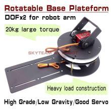 DIY DSS 2DOF Rotatable Rotary Robot Arm Base Platform 20kg Digital Servo FPV drone track antenna ground station
