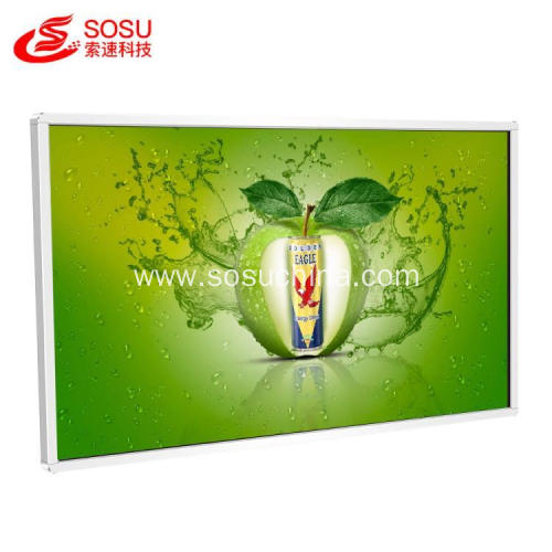 Display Totem Media Player Digital Signage