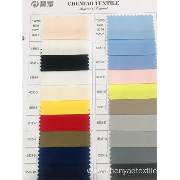 TC45*45 65/35 110*76 Plain Dyed Fabric
