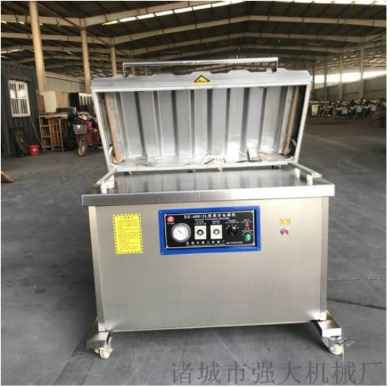 Tea Vacuum Packaging Machine2