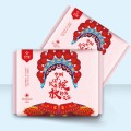 245mm Daily Dry Sanitary Napkin Fast Delivery