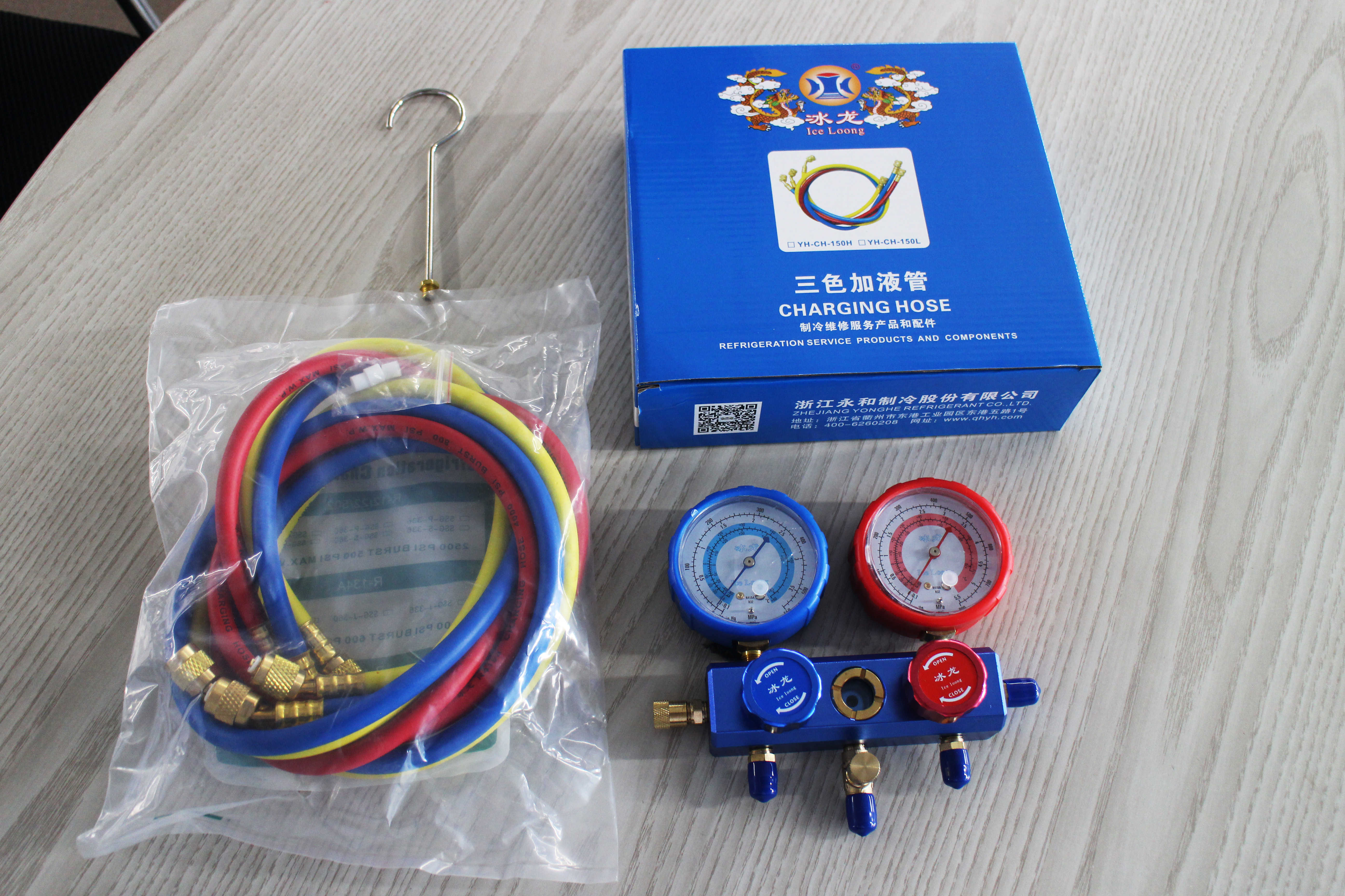R134a Charging Manifold Gauge