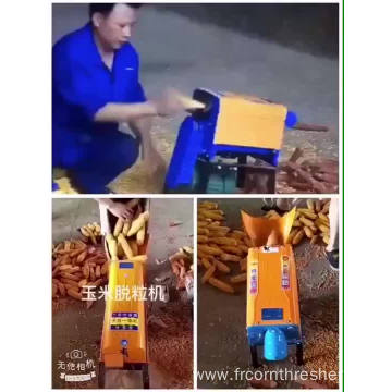 High Quality Small Multi-function Corn Sheller and Thresher
