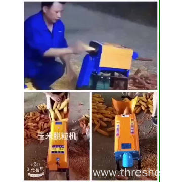 Govvenment Support Manual Corn Sheller