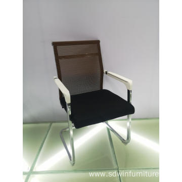 Conference Chair  with chrome leg