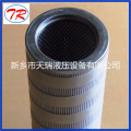 Replacement HC8300FKP16H Hydraulic Filter Element