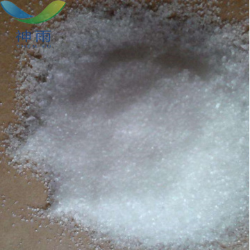 Malonic Acid Disodium Salt with CAS No. 141-95-7
