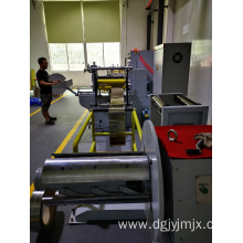 Stable and efficient metal slitting machine