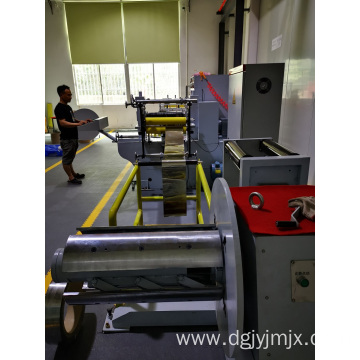 Efficient and environmentally friendly slitting machinery