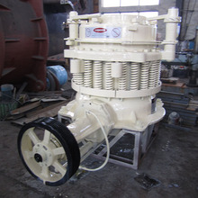 SH Series High Performancce Cone Crusher