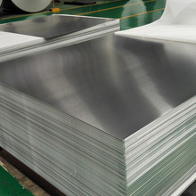 Factory Direct Sales 2A11 Aluminum Sheet