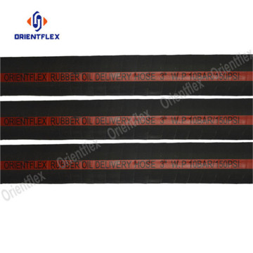 89mm oil delivery rubber hose 300psi