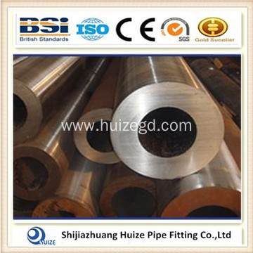 Cold Rolled Alloy Seamless Steel Tube
