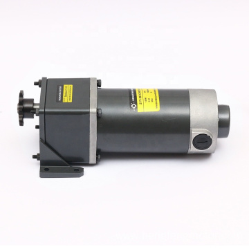 High Torque Permanent magnet DC Gear Motor