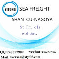 Shantou Port LCL Consolidation To Nagoya