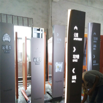 Outdoor Customized Advertising Pylon Signage