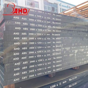 6mm 8mm 20mm ABS Plastic Sheet