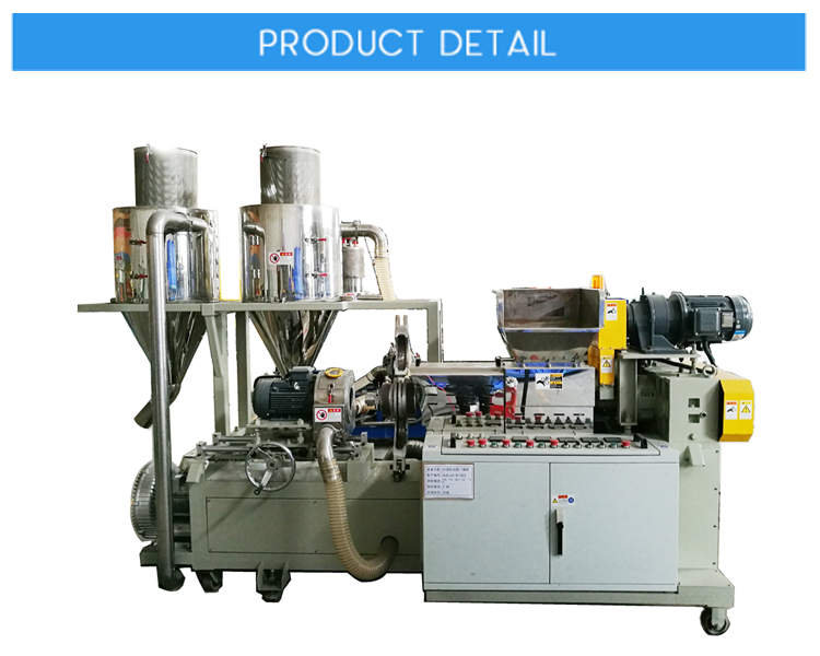 Mixing and extrusion integrated extruding pelleting machine