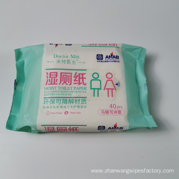 Toilet Flushable Wipes For Household Use