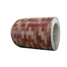 Brick Pattern Steel Coil