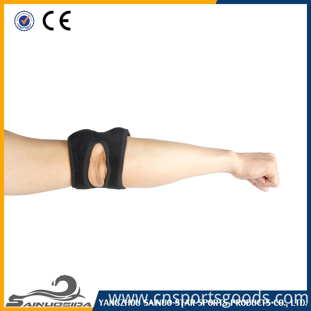 Elbow Guard Brace
