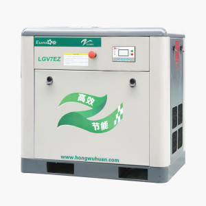 7.5kw variable frequency screw air compressor