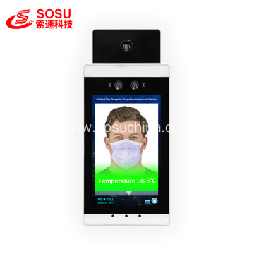 Wholesale temperature measurement face recognition