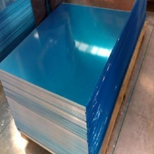 1200 Length 500mm-9000mm Mirror Minish Mluminum Sheet Price