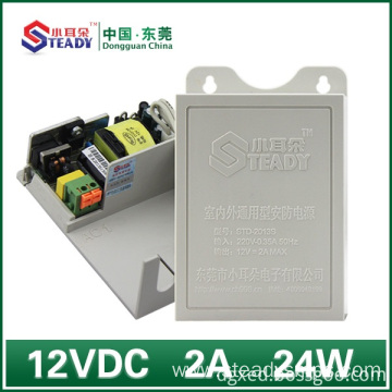 Waterproof Power Supply 12VDC