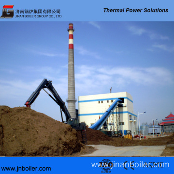 35 T/H Water-Cooling Vibrating Grate for Power Plant