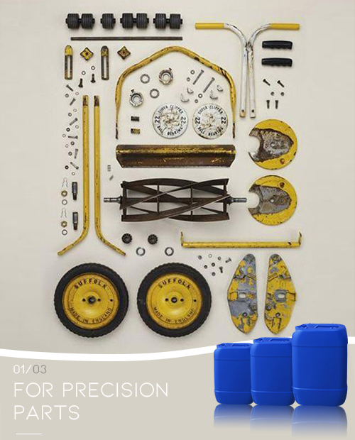 precision parts cleanning agent (9)