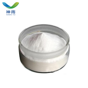 Low Price 99% Trehalose with CAS 99-20-7