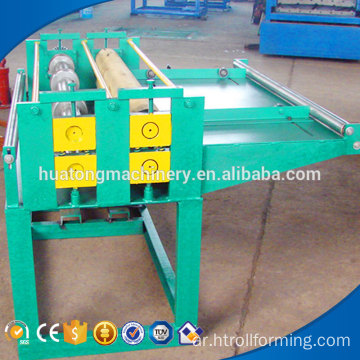 Best price metal steel coil slitting machine
