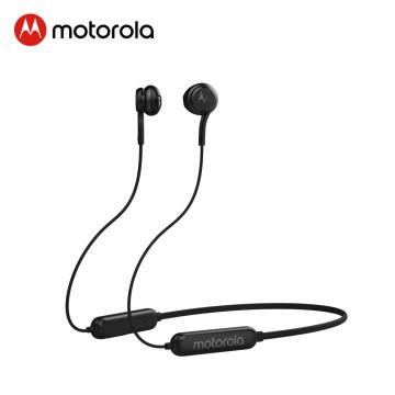 Motorola Wireless Earphone Bluetooth 5.0 IPX5 Waterproof Neckband Headphone support Voice Command Alexa, Siri, Google Assistant