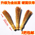 Old-Fashioned Entirely Handmade Plant Sorghum Seedlings Ear Pot Brush Pot-scouring Brush Kitchen Useful Product Household Brush