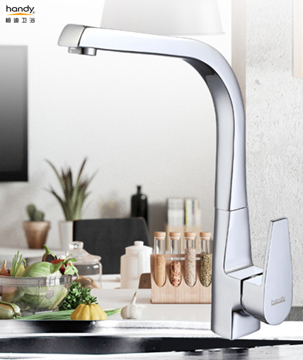 kitchen basin faucet