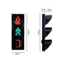 led traffic light cluster