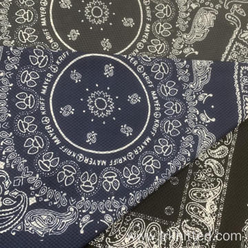 Soft Bird Eye Meshduplex Printing Fabric