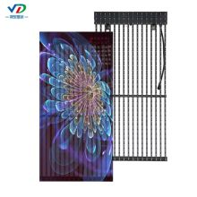 PH31.25-31.25 Outdoor transparent LED Curtain screen