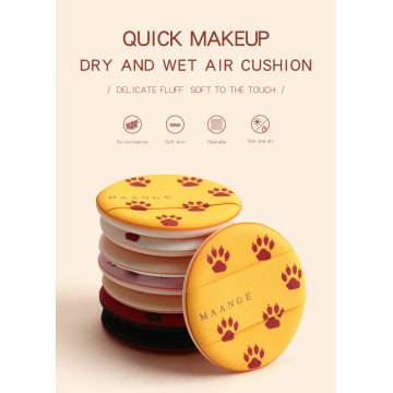 Soft nonlatex New Rubycell material round cleansing makeup