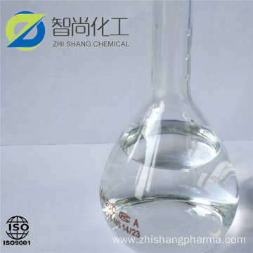 Raw cosmetic material cas 122-99-6 2-phenoxyethanol