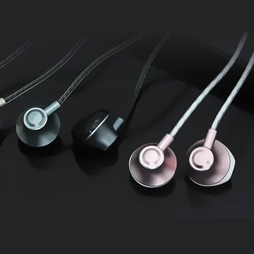 Best in ear headphones on the market