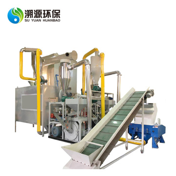 Waste Scrap Aluminum Composite Panel Recycling Machine